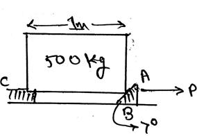 engineering-mechanics-questions-answers-wedges-q8