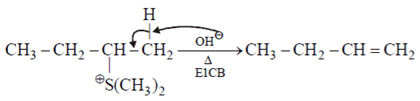 organic-chemistry-questions-answers-elimination-reaction-q11d