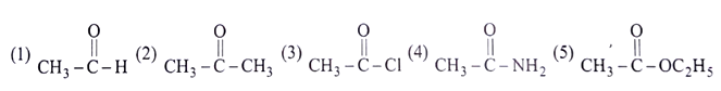 organic-chemistry-questions-answers-uv-visible-spectroscopy-q7